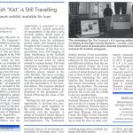 Scottish Kist Exhibit Article
